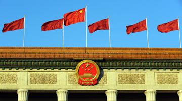十三届全国人大四次会议将于3月4日21时40分举行