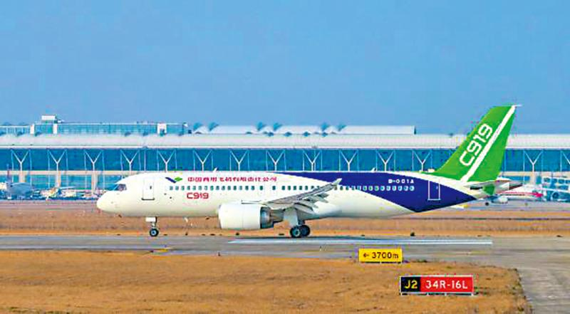 国产C919签首单 东航购5机