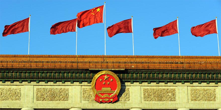 全国政协十三届四次会议开幕,习近平出席