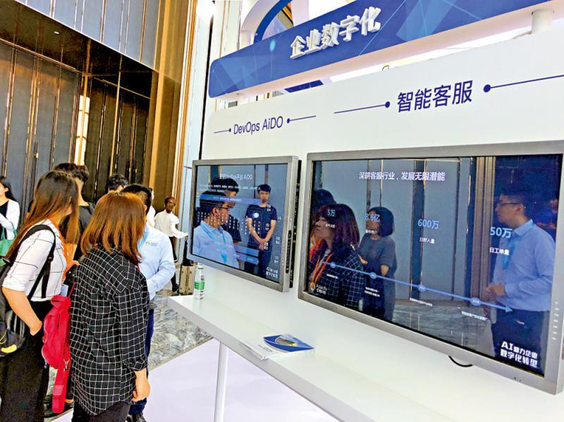 横琴AI计算平台 筹建香港分中心