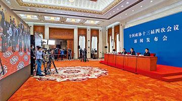 中国疫苗驰援全球 全国政协首场发布会聚焦国际抗疫合作