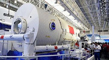 我国载人航天工程空间站在轨建造任务稳步推进