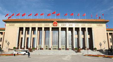 民建联:支持全国人大完善香港选举制度