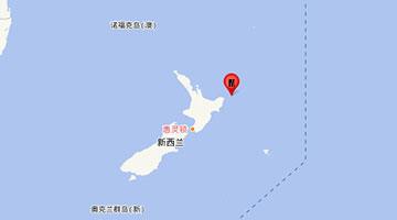 新西兰海域强震引发海啸 不会对中国沿岸造成灾害性影响