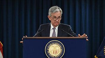 美联储主席:年内恐无法恢复充分就业 将维持宽松货币政策