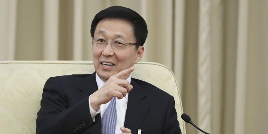 """韩正:""""爱国者治港""""是落实""""一国两制""""的根本保证"""