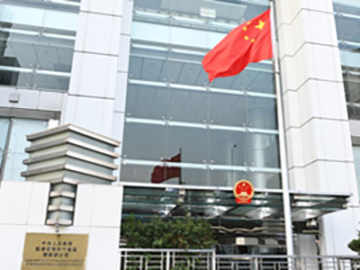 中联办:完善特区选举制度非常必要和迫切