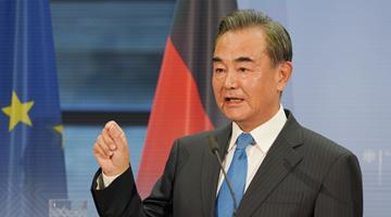 2020中国外交:为国家担当,为人民负重,对世界尽责