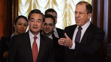 王毅:世界越是动荡不宁,中俄合作越要坚定前行