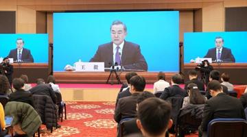 被问对台政策 王毅:在台湾问题上没有妥协余地