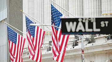 美国国会参议院通过1.9万亿美元经济刺激计划