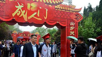 全国政协常委张连起:将9月30日定为成人节 每年统一举行成人仪式