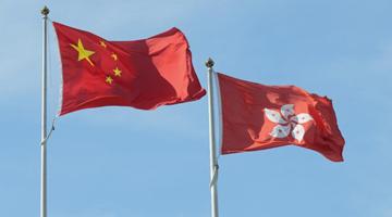 赵立坚:敦促有关方面停止以任何方式干涉香港事务