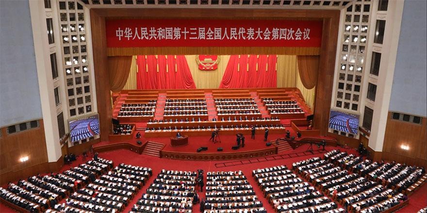 栗战书:全国人大将坚定不移维护香港宪制秩序