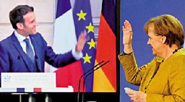 """?德法等欧洲大国拒组反华联盟 美国谋求""""化整为零"""""""