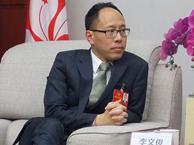 """全国政协委员李文俊:约束""""烧钱""""营销 规范""""直播带货"""""""