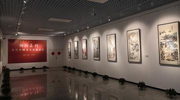相约嘉利·当代中国画名家首展圆满落幕