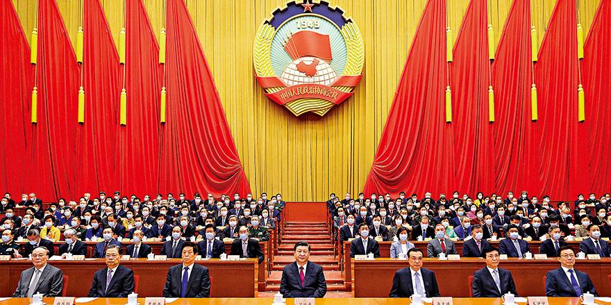 政协决议:一致赞成完善香港选举制度
