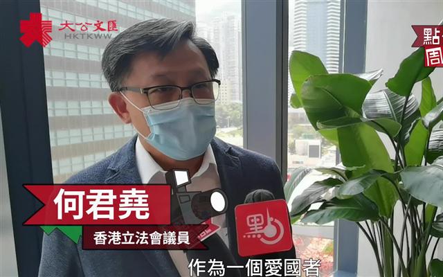 【#點仔(zi)周記】何(he)君堯專訪 「愛(ai)國(guo)者治港」就是施政行政應表(biao)現(xian)更高水平