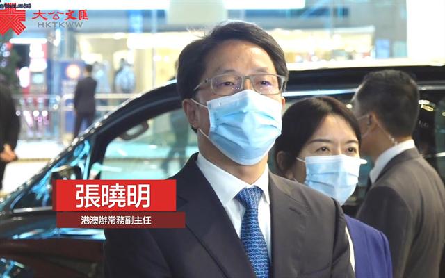 张晓明:区议会现时状况不符基本法规定