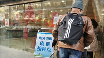北京(jing)︰出台(tai)鼓勵(li)措施加快新冠疫(yi)苗接種節奏