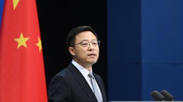 若歐盟就新疆問題制裁中(zhong)國(guo) 外交部︰必堅決(jue)回應