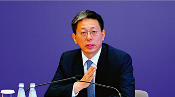 張勇︰重新構建選舉委員會(hui),提(ti)高香港特區管治效(xiao)能(neng)