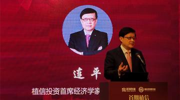 內(na)地富裕家庭境外投資首選香港