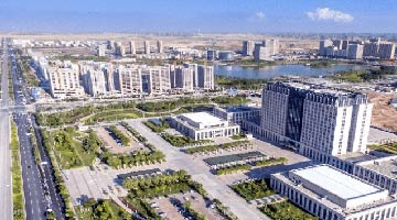 甘肃省实施区域性财税支持兰州新区和榆中生态创新城