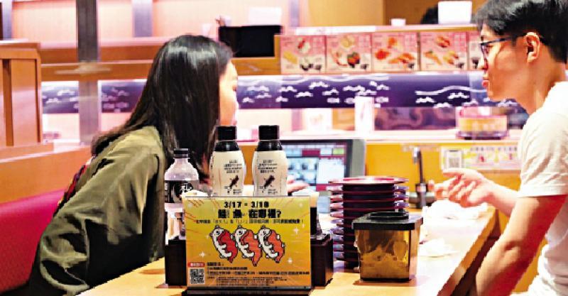 """为吃免费寿司 台逾百人改名""""鲑鱼"""""""
