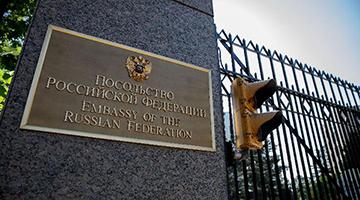 俄罗斯外长访华之际 俄驻美大使启程回国