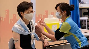 特首司局长今接种第二剂科兴疫苗