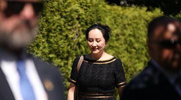 孟晚舟辩护律师质疑退休警官拒绝出庭作证行为