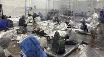 美移民儿童收容点被曝:数百人被迫挤塑料帐篷