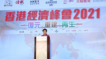 """林郑月娥称完善选制可为""""病后""""的香港重建基础"""