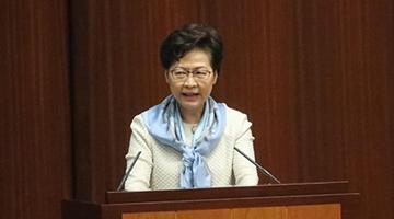 林郑:将有更多时间予立法会审议修订选举制度