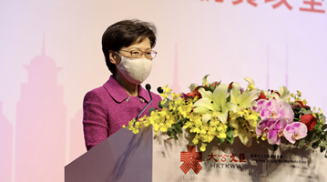 林郑月娥:在国家扶贫赈灾工作上,港人从不缺位