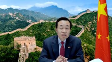 中国驻瑞士使馆:鞋子是否合脚,穿鞋的人说了算