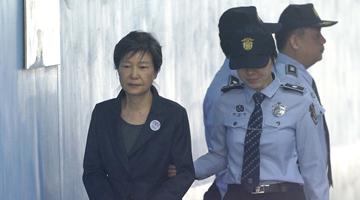 朴槿惠限期内未缴纳罚金 韩检方将拍卖其住宅