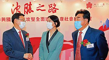 卢新宁:中国脱贫事业是世界最大人权工程