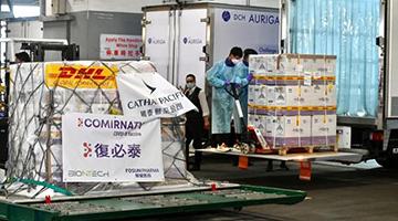 复必泰疫苗包装有瑕疵 香港澳门即日暂停接种