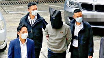 李宇轩被控与黎智英串谋勾结境外势力危害国家安全
