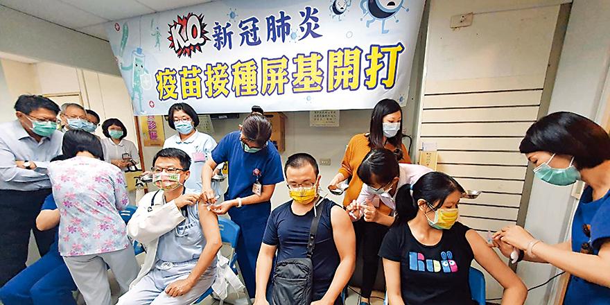 台湾接种阿斯利康疫苗 近半人注射后感到不适