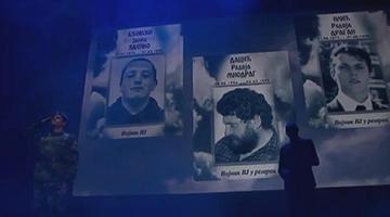 塞尔维亚纪念北约轰炸南联盟22周年