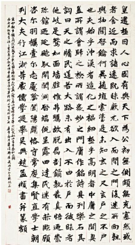 ?广义日课/名碑临习指要之《玄妙观重修三门记》\郑广义
