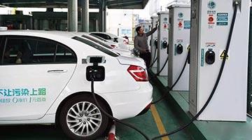 新华社批新能源汽车乱象:浮夸、注水、甩锅、纸上造车、盲目招商