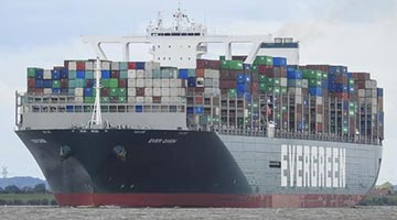 堵塞蘇伊士運河的貨輪已重新上浮
