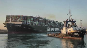 埃及官员说苏伊士运河有望在4天内恢复正常通行