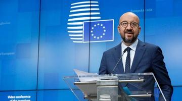 法媒:中国回击给欧洲上了一课