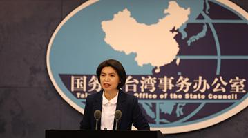 陆委会称两岸应积极沟通,国台办:像要和解的样子吗